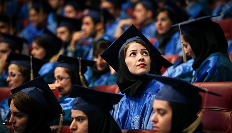Iran scholarship for international students